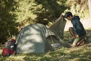 Backpacker Tent Crop